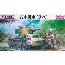 "IJA Type1 Medium Tank ""Chi-He""1/35"