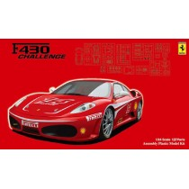 Ferrari F430 1/24