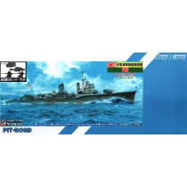 IJN Destroyer INADUMA with new equipment parts set