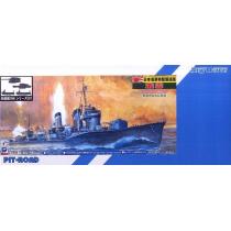 IJN Destroyer MURAKUMO with new equipment parts set