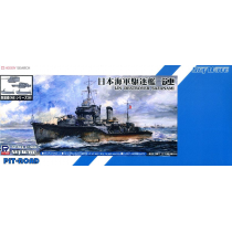 IJN Destroyer SAZANAMI  Full Hull Version  with new equipment parts set