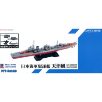 IJN Destroyer AMATSUKAZE  Full Hull Version  with new equipment parts set