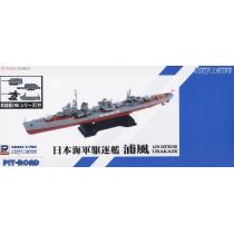 IJN Destroyer URAKAZE Full Hull Version with new equipment parts set