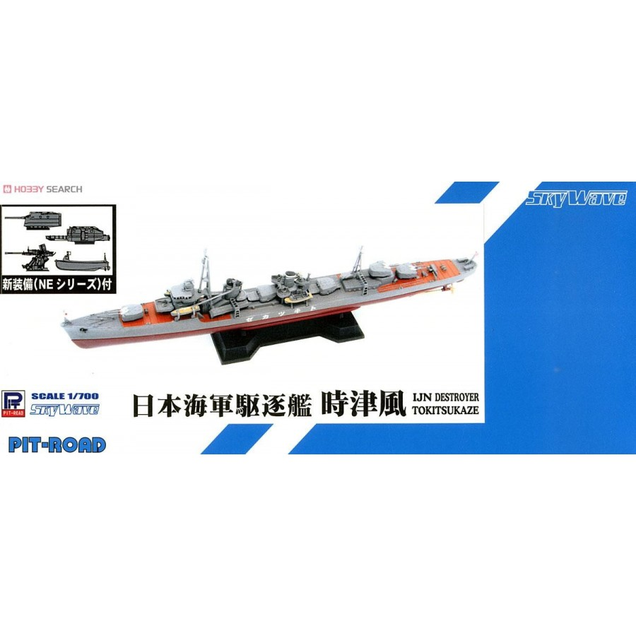 IJN Destroyer TOKITSUKAZE Full Hull Version with new equipment pa