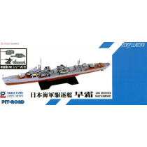 IJN Destroyer HAYASHIMO Full Hull Version with new equipment parts set