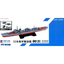 IJN Destroyer ASAGUMO  Full Hull Version  with new equipment parts set