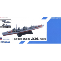 IJN Destroyer TAKANAMI  Full Hull Version with new equipment parts set