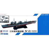 IJN Destroyer KASUMI Full Hull Version with new equipment parts set