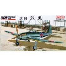 KI-10-II PERRY TYPE 95 FIGHTER 1/48