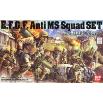 U.C. Hard Graph E.F.G.F. Anti MS Squad Set 1/35