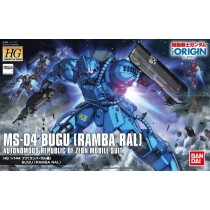 HG MS-04 Bugu (Ramba Ral Custom) 1/144