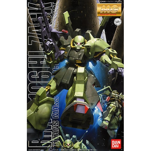 HG Guntank Early Type 1/144