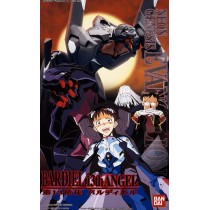 NGE BARDIER THE 13TH ANGEL -006-
