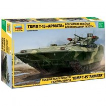 TBMP T-15 Armata Russian Fighting Vehicle 1/35