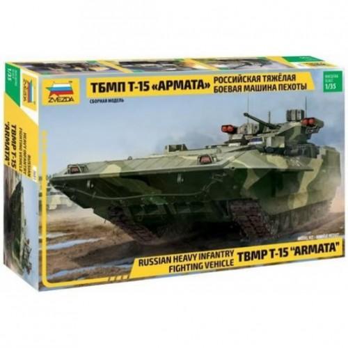 TBMP T-15 Armata Russian Fighting Vehicle 1/35