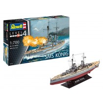 'Konig' class WWI German Battleship full hull and waterline 1/700