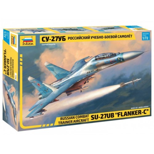 Sukhoi T-50 Russian Stealth Fighter 1/72