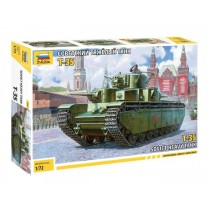 Self Propelled Gun Russian ISU-152 1/72