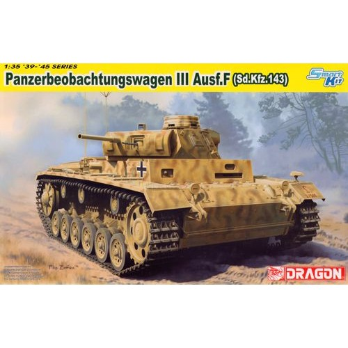 Sd.Kfz.186 JagdTiger Porsche Turret Production 2 in 1 with zimmerit