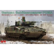 German Schutzenpanzer Puma 1/35