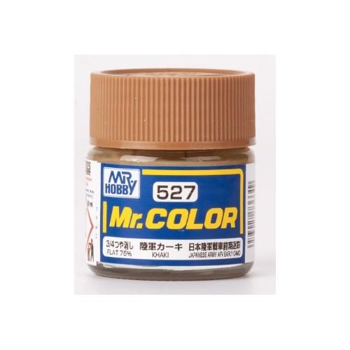 Mr. Color - IJA Khaki