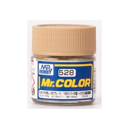 Mr. Color - IDF Gray 1 (-1981 Sinai)