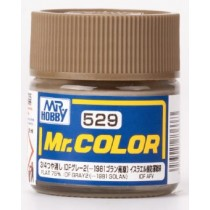 Mr. Color - IDF Gray 2 (-1981 Golan)