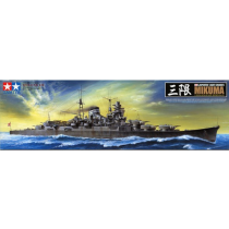 IJN Mikuma Japanese Light Cruiser  1/350