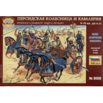 Persian Chariot and Cavalry 1/72