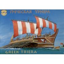 Greek Triera 1/72