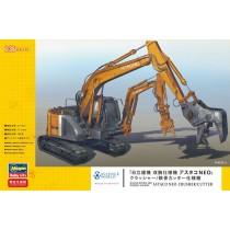 Astaco Neo Double Arm Working Machine 1/35