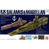EX SALAMIS & MAGELLAN 23 1/1700