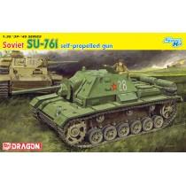 10.5 cm StuH.42 Ausf.E/F  1/35