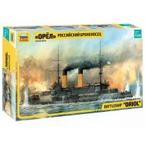 "Battleship ""ORIOL"" 1/350"