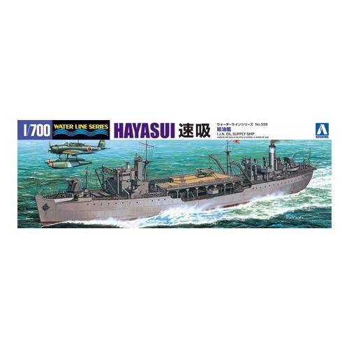 OIL SUPPLY SHIP HAYASUI 1/700
