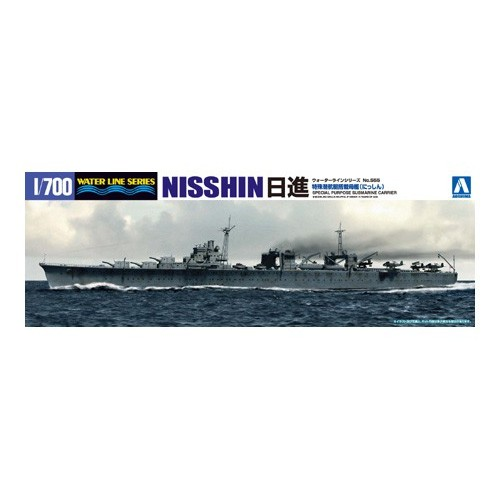 SPECIAL PURPOSE SUBMARINE CARRIERS NISSIHIN 1/700