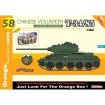 Chinese Volunteer T-34/85 + Chinese Volunteers 1/35