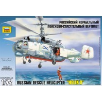 Kamov Ka-27PS Rescue Helicopter  1/72