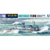 Japanese destroyer Amatsukaze 1/700