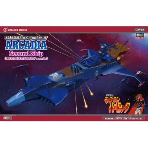 Arcadia Second Ship (Phantom Death Shadow Conversion) 1/500