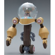 ONE PIECE CHOPPER ROBO S 2 HEAVY ARMOR