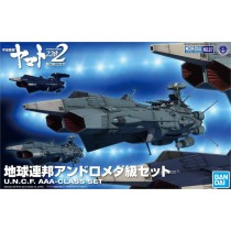 Mecha Collection U.N.C.F. Andromeda-Class Set