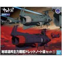 Mecha Collection U.N.C.F.D-1 Dreadnought Class Set 1