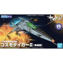 YAMATO MECHA COLL SPACE FIGHTER 1 TIGER