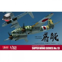 Kawasaki Ki-45 Kai Tei Toryu (Nick) 1/32