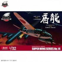 Kawasaki Ki-45 Kai Ko/Hei Toryu 1/32
