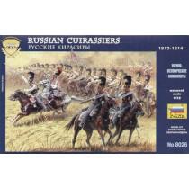 Soviet Cuirassiers 1812 1/72