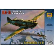 Lavochkin La-5 1/48