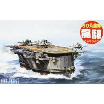 TK-22 Chibi-Maru Egg Ship Model Kit IJN Aircraft Carrier Ryujo