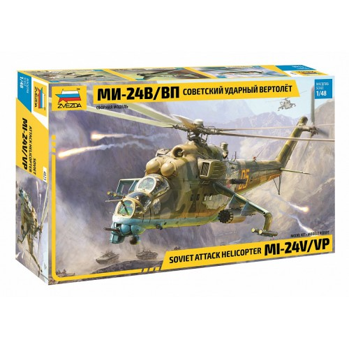 "Mil Mi-24V/VP The Mi-24 (NATO code ""Hind"") 1/48"